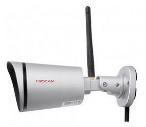 Acheter camera surveillance ip